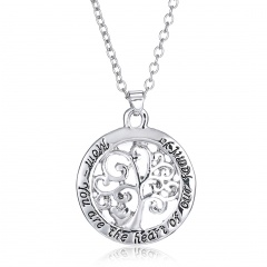 Fashion Silver Circle Family Tree Pendant Charm Necklace Circle