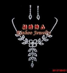 Fashion Rhinestone Necklace Set #2