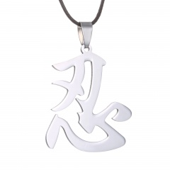 Forbearance Chinese Character Stainless Steel Pendant Necklace Stainless Steel